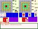 【東方】東方カードスペクトル・第2トーナメント1戦目(アリス対幽々子)【カードゲーム】