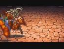 【インサガEC】強敵 アウナス【ロマサガ3】