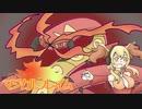 【ポケモン剣盾】とにかく笑って!マジカルフレイムpart6