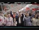 """《我的祖国》(My Homeland)武汉""""快闪""""版"""