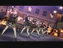 【デレステMV】THE VILLAIN'S NIGHT【榊原里美、槙原志保、海老原菜帆、三村かな子、辻野あかり】