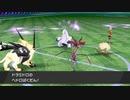 【ポケモン剣盾】流星群に願いを ReStart #2.5 【バトルレジェンドのおまけ】