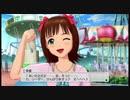 XBOX360版 アイドルマスター2 9.18事件がなんだ! 活動 18週目