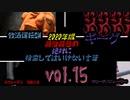 【seazon2】2020年版!!最強最悪の絶対に検索してはいけない言葉を検索してみたvol.15【びっくり注意!!】