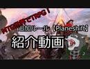 VケモPWのD&D×MTGルール【Planeshift】解説