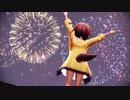 【戌神ころねMMD】おかえりと言いたい大好きなあの子のための打ち上げ花火✨【みっころね】