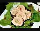 【料理】鶏ハムの黒ごま味噌 #132