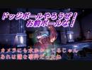 ルイージマンション3実況プレイ パート13