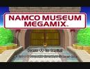 [TAS] Wii みんなで遊ぼう!ナムコカーニバル 「パックンロール REMIX」 15:21.02