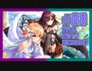【MUGEN】一ノ瀬志希と二宮飛鳥で台パンバベルタワー大会 #08