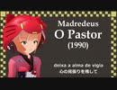 【猫村いろは】 O Pastor / Madredeus 【VOCALOIDカバー曲】