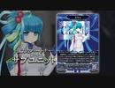 生物学カードゲーム CELL PV 第1弾