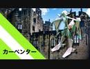 """【折り紙】「カーペンター」 17枚【大工】/【origami】 """"Carpenter"""" 17 pieces【machine】"""