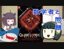 【キューブ■RED】あつまれセイカのミニラジオ#76【ボイロラジオ】