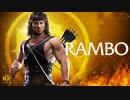 『Mortal Kombat 11: Ultimate』「ランボー」ゲームプレイトレイラー
