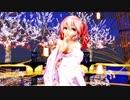 MMD【曼珠沙華】Tda式 亞北ネル 重音テト kimono style【Ray】【N3】
