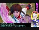 【VOICEROID実況】『桜乃』と『さくら』で実質NARUTO