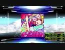 【譜面確認用】恋愛観測 (DDP)【DDR】