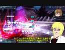 【PSO2】殴りテクターで適当になんかやっていく【その231】【闇の痕跡UH】