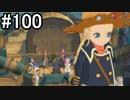 【実況】10年ぶりのテイルズ!テイルズオブヴェスペリアをやりまSHOW part100
