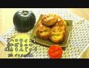 #52 【ハロウィン】かぼちゃの焼きまんじゅう