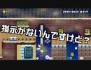 【ガルナ/オワタP】改造マリオをつくろう!2【stage:71】