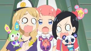 キラッとプリ☆チャン 第123話「おしゃま頑張る!?バグッチュを助けるッチュ!」