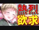 【ASMR】(男性向け)最高のシチュエーションで僕ッ子がとんでもなく大胆に!!(誘惑)(甘々)(デート)(シチュボ)(イヤホン推奨)(Japanese ASMR)