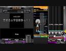 AMジャムジャムつくば店 beatmania IIDX LIGHTNING MODEL 録画機画質確認用