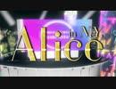 【10人+αで】Alice in N.Y.【歌ってみた】