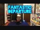 【ももみら】 Fantastic Departure 【踊ってみた】 反転 ダンス初心者