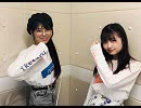 【第54回】相羽あいな・吉岡茉祐 あかんもんはあかん! 2020.10.26配信分