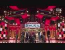 [SEVENTEEN] HOME;RUN (全体チッケム)@ MUSICBANK_2020.10.23