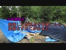 【山林開拓記④】 倒壊した仮拠点を再建したら 高級なすのこが出来た 【DIY】
