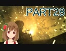 【Dead Space 2】難易度ゼロテでデッドスペース2 Part28【PC版】