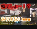 【APEX】まさかの列車事故!?w【APEXLEGENDS】