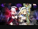 【 マギアレコード】私は魔法少女だから!!【384】祈りと弔いの①