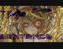 【初音ミク KAITO】TIME SENTENCE【散華】