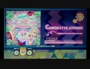 【jubeat festo】ラプンツェル / RoughSketch