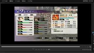 [プレイ動画] 戦国無双4-Ⅱの長篠の戦い(忠節)をはるかでプレイ