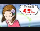 【実況】捕まえたポケモンの重さ分「1㎏=1㎞」で移動しないといけない縛り part12