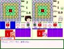 【東方】東方カードスペクトル・第2トーナメント2戦目(紫対レミリア)【カードゲーム】
