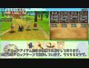 【DQ8】ドロップアイテム全回収の旅 メダル王女の城周辺