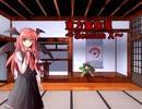東方蛮族混 SessionX【東方×SW2.0】