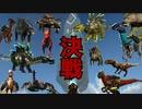 【ぼっちARK】ソロでも楽しいサバイバル生活【PC版】実況プレイる 第23回『決戦』(終)
