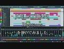 【インスト】JOE SATRIANI の Righteous を弾いてみた【ギター】