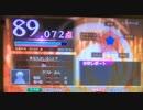 【カラオケで歌ってみた】Uru/あなたがいることで キー  +3  ♯43【デニムver.】