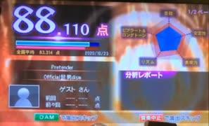 【カラオケで歌ってみた】Official髭男dism/Pretender キー -4  ♯44【デニムver.】