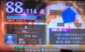 【カラオケで歌ってみた】DISH// /猫 キー -4  ♯45【デニムver.】