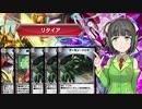 【デュエプレ】奇跡の新環境(カーニバル)開幕だ!【京町セイカ】